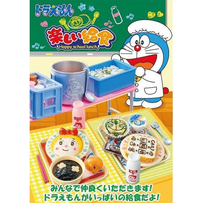 Doraemon Pleasant Lunch - Re-Ment Blind Box