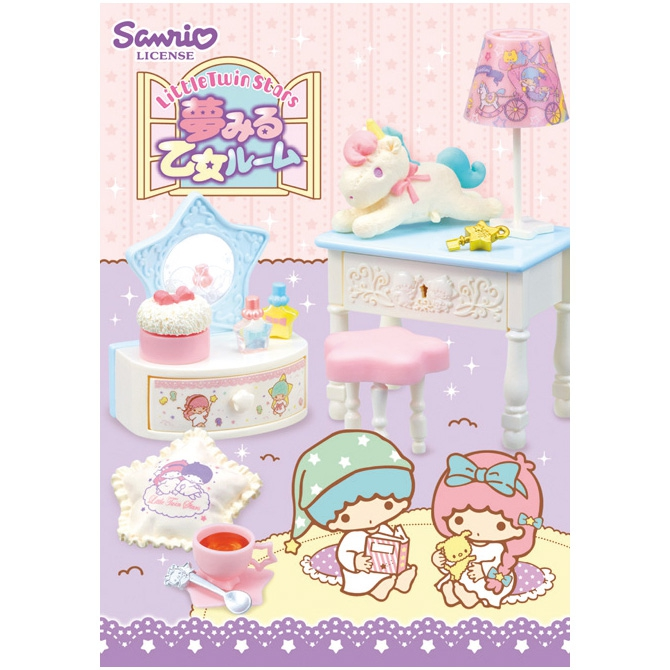 Little Twin Stars Dream Room - Re-Ment Blind Box