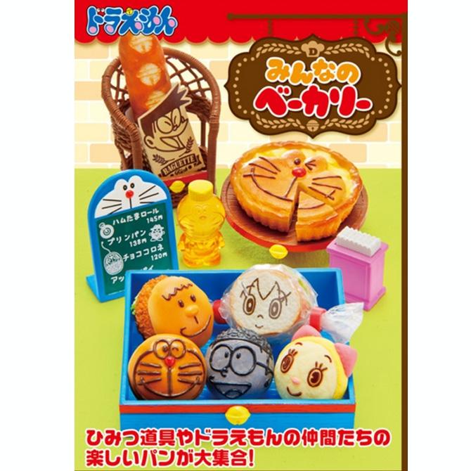 Doraemon Bakery - Re-Ment Blind Box