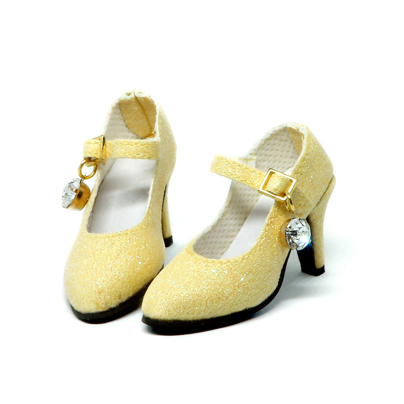 Yellow Glitter-Pumps