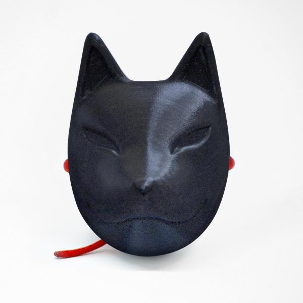 Black Kitsune Mask (blank)