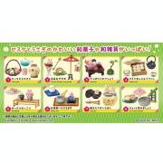 Kanaheis Small Animals: Pisuke & Rabbits Kanmidokoro - Re-Ment Blind Box
