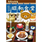 Rilakkuma Showa Restaurant - Re-Ment Blind Box