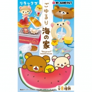 Rilakkuma Goyururi Beach House - Re-Ment Blind Box