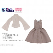 Grey/Beige 2-piece Outfit-Set (Picco Neemo 1/12)