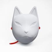 White Kitsune Mask (blank)