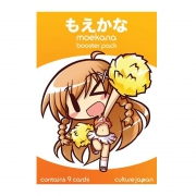 Moekana Booster Pack Learning Cards (9 cards)