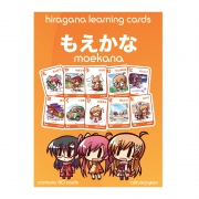 Moekana Starter Pack Learning Cards (50 cards)