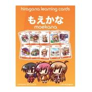 Moekana Starter Pack Learning Cards (50 cards)